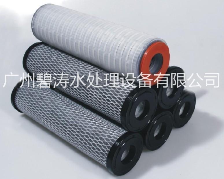 活性炭纤维滤芯|活性炭纤维(ACF)折叠滤芯