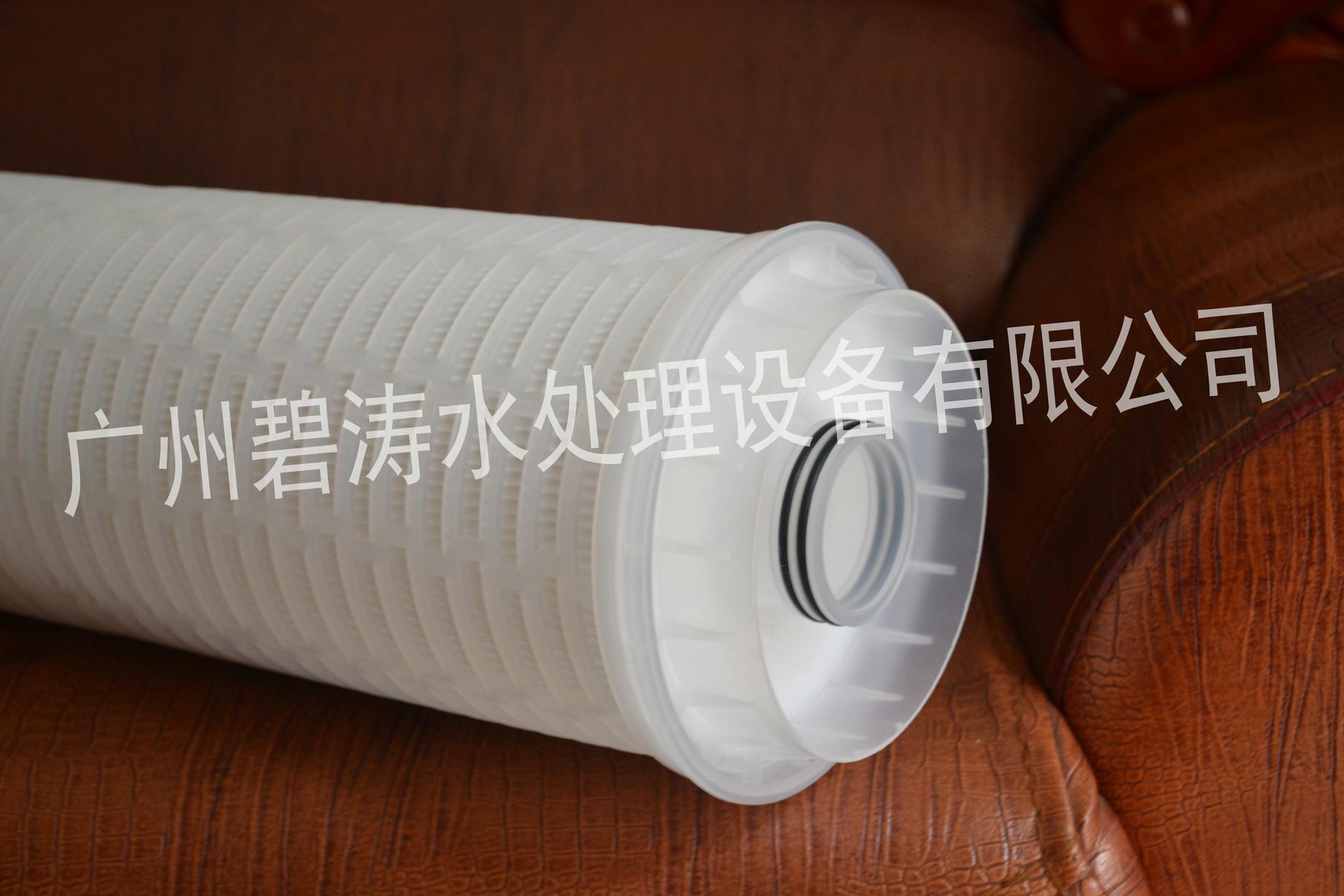 3M款大流量滤芯|大流量折叠滤芯|反渗透保安过滤器滤芯