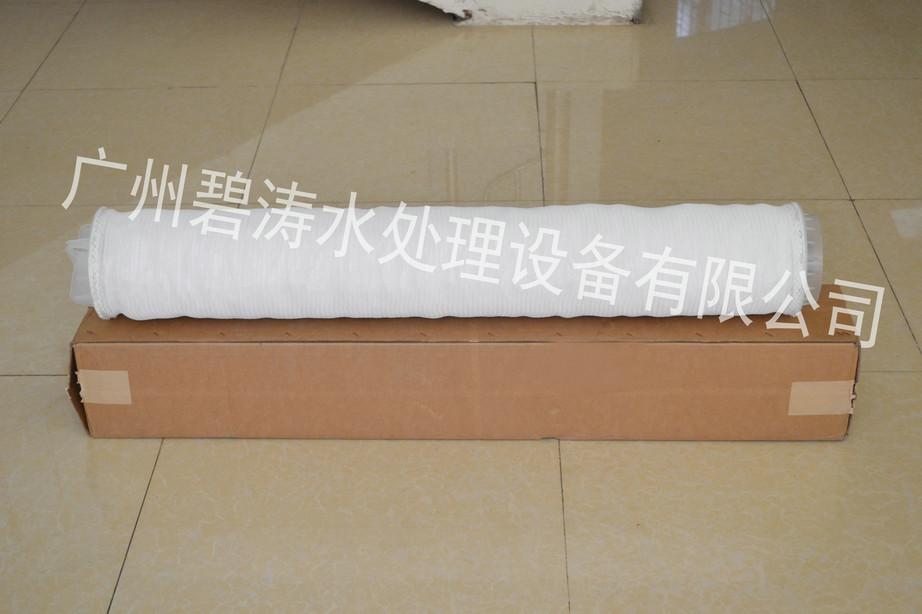 CUNNO坤诺款大流量滤芯|反渗透保安过滤器滤芯|大通量滤芯